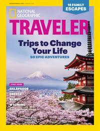 rb_digital_national_geographic_traveler.jpg